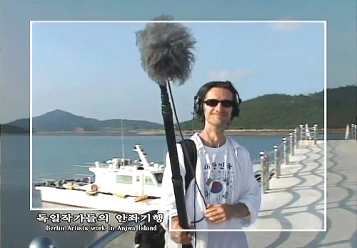 sound recording on Anjwa-do, Korea